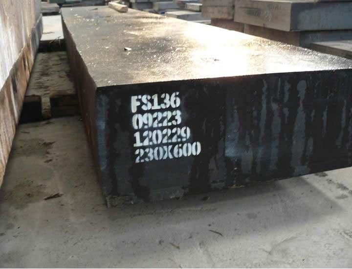 s136塑料模具鋼